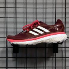 5a2641e47a Adidas Energy Boost 2 ATR