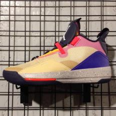 Nike Bázis Store