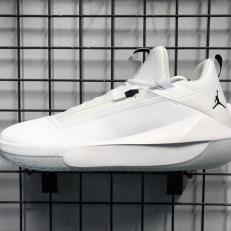 Nike AIR SKYLON II rapcity.hu