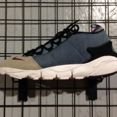 Nike Air Footscape NM - Iced Jade/ Night Purple - Cobblestone