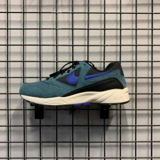 Nike Air Icarus Extra QS 'Iced Jade'