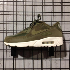 Nike Air Max 90 Ultra 2.0 Leather 'Cargo Khaki'