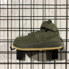 Nike Force 1 Mid LV8