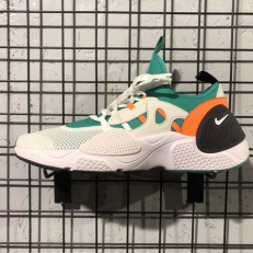 Nike Huarache E.D.G.E TXT QS - White/ Clear Emerald - Total Orange