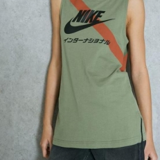 Nike International Tank Top