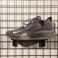 Nike KD Trey 5 VII 'Dark Grey Metallic Gold'