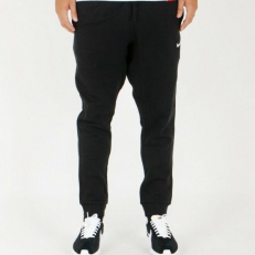 Nike M Club Tapered Swoosh Sweatpants - Black/ White