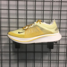 Nike Zoom Fly SP 'Dark Citron'