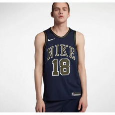 NikeLab Collection Swingman Performance Basketball Jersey - Obsidian