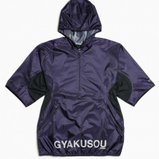 Nikelab Gyakusou Short Sleeve Packable Jacket